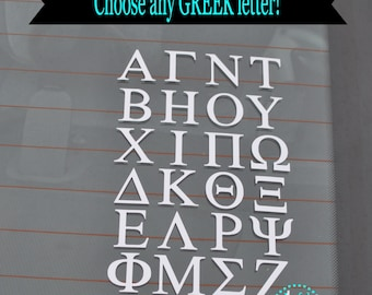 GREEK Letters- Choose ANY - Car or Laptop Decal