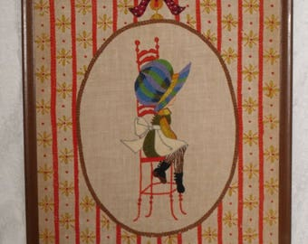 Holly Hobbie Framed Wall Hanging Crewel Embroidery Needlework Girl Sitting Pretty 1970's Vintage