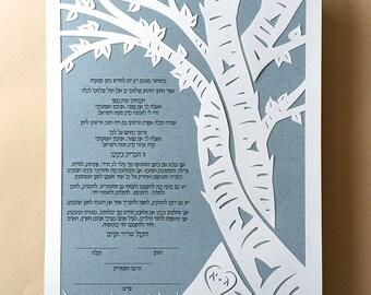 Papercut Ketubah Intertwined Birch Trees