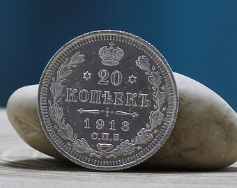 "Silver Russian Coin. 20 kopecks 1913. Russian Empire. Archaeological finds. Tsarist Russia, Nicholai 2, silver 20 kopecks.""190"""