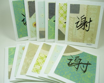 Hand written cards etsy thank you cards hand written chinese calligraphy thanks english translation cards m4hsunfo