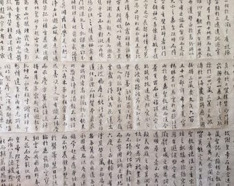 Full copy of Tang Taizong's Shenjiaoxu and Buddha Heart Sutra
