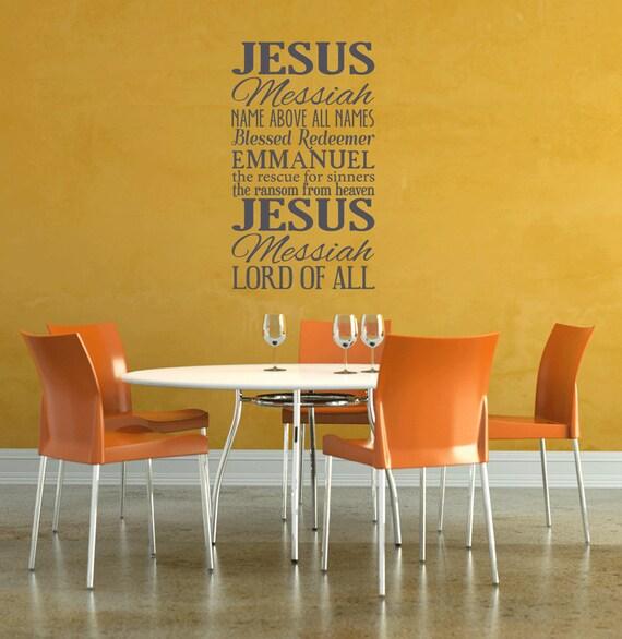 Names of Jesus Wall Decal jesus christ christian wall art