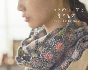 Pretty Crochet & Knit Winter Items - Japanese Craft book Hiromi Endo skirt leg warmers kashukuru