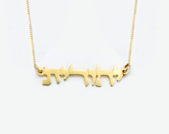 Gold name necklace-N2