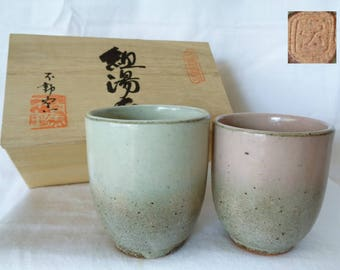 1189:RESERVED Yunomi Tea cups set 2,Japanese Studio stoneware pottery Yunomi Tea cups pair,ARTIST's work,Tomobako box,Handcrafted in Japan