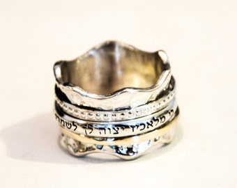 Hebrew wedding rings Etsy