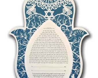 Papercut Ketubah Hamsa With Tree of Life