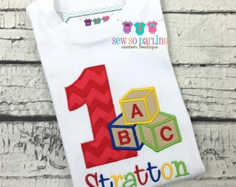 1st Birthday Alphabet Outfit - ABC Birthday shirt - Baby Boy Birthday Building Blocks Outfit - Alphabet Birthday Shirt - 1st Birthday Shirt
