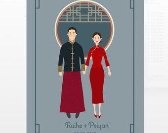 Custom Illustrated Wedding Portrait | Couple Portrait |  Save the Date Card | Wedding gift  | Wedding invitation | Chinese style