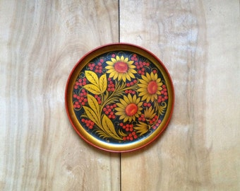 Vintage Russian Plate - 1960s - USSR Red Floral Gold