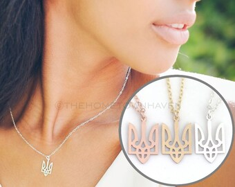 Tryzub Necklace - Gold Tryzub Necklace, Ukrainian Tryzub, Ukraine Tryzub Necklace