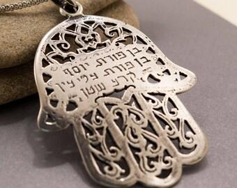 Sterling Silver Hamsa Neclace - Hamsa Jewelry - Silver Necklace - Hand of Fatima - Hamsa - Hand of Miriam - Modern Judaica - Jewish Gift