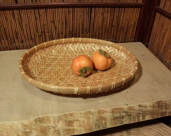 Oval Vintage Chinese Bamboo Basket