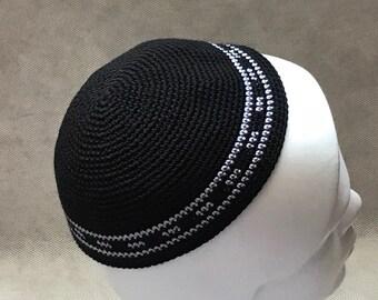 Handmade Kippah (Yarmulke). Cotton.