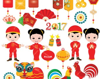 Chinese New Year clipart, Chinese party, Year of the Rooster, New year, 2017, Rooster clipart