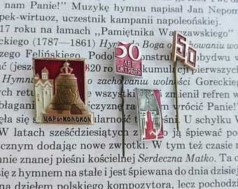 Badge ussr Soviet pin badge Vintage Rare pins Set of badges Set vintage Red pin Metal pin Cute pin