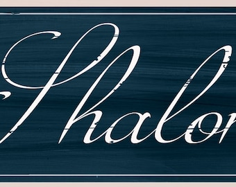 Shalom Distressed Sign, Holiday Decor, Judaica decor ,Jewish Holiday sign, Hanukkah sign