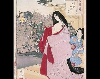 A Glimpse of the Moon (Kaimani no tsuki)
