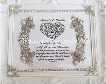 Wedding Islamic calligraphy personalised frame.