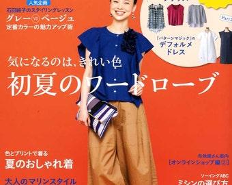 MRS STYLEBOOK 2016 Early Summer - Japanese Dress Making Book MM