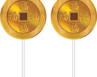 Топперы для десертов Китайские монетки/ China Gold Coins cupcake toppers, Chinese New Year party, Chinese party printable