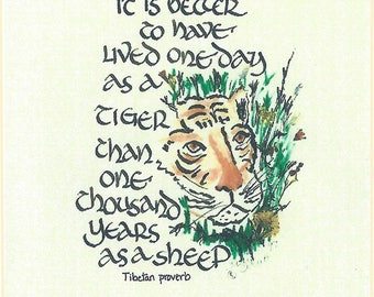 notecard, courage, strength, proverb, tiger, sheep, matching envelope, recycled paper