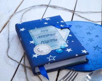 Cookbook, Recipes, Recipe book, Cooking recipes, Best cookbooks, Cooking, Notebook for Recipe Records