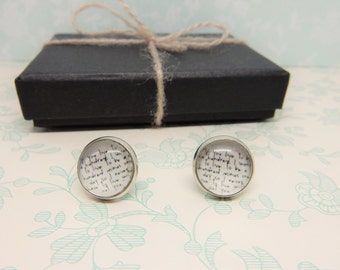 Winnie the Pooh Quote Earrings, Quote About Love, If you live to be a hundred, Cabochon Earrings, A A Milne Books, Quote Earrings
