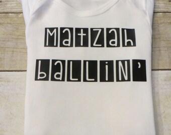 "Boy's Passover ""Matzah Ballin'"" Tee or Baby Bodysuit"