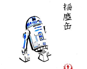 R2D2 Sumi-e Painting Digital Print - Download and Print Instantly!