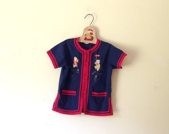 Vintage Chinese Oriental Appliqued Blouse (Girls Size 7/8)