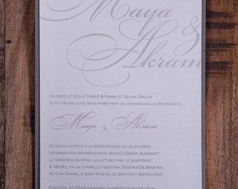 Vintage Wedding Invitation, Vintage Wedding Invitations, Vintage Invitation, Vintage Invitations, Rose gold invitations,Rose gold invitation