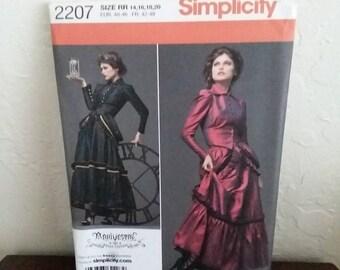 2207 Ladies Steampunk Costume