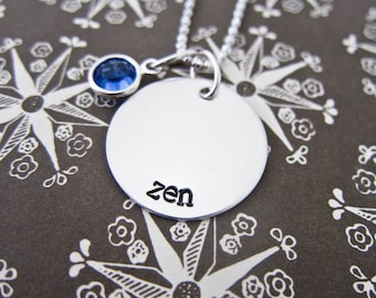 Hand Stamped Single Disc Necklace - Custom Sterling Silver Mommy Necklace - Personalized Name Pendant With One Birthstone Crystal