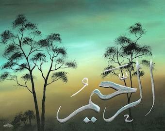 Print of original painting - Elraheem turquoise trees-  islamic art by Leila Mansoor
