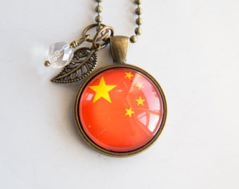 Flag of China Pendant Necklace - Adoption Jewelry - Patriotic Jewelry - Custom Jewelry - Travel Necklace Yellow Star China Asia Chinese