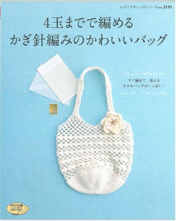 33 Crochet Bag Patterns - Crochet Bags - Crochet Patterns - Crochet ...
