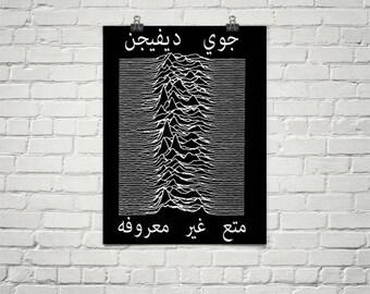 Aravic Joy Division Poster