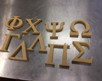 Unfinished Greek Letter