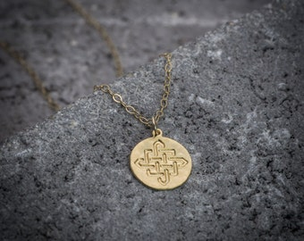 Coin necklace, gold necklace, geometric necklace, celtic necklace, goldfilled necklace, dainty necklace, minimalist necklace, gift for her.