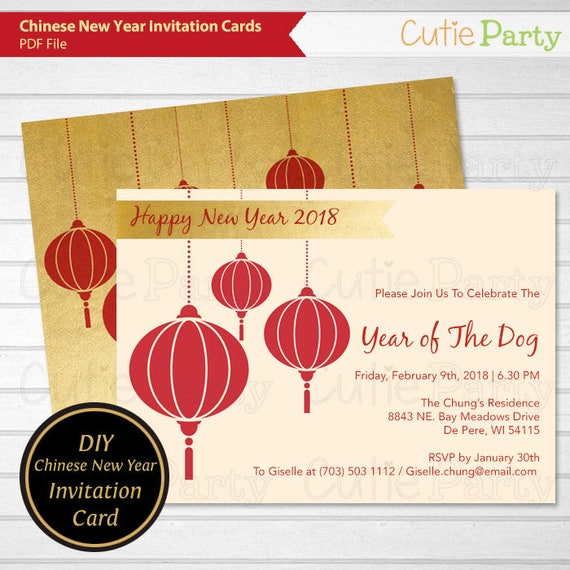 items similar to chinese new year invitation template gold lantern diy chinese new year invitation year of the dog party invitation instant download on