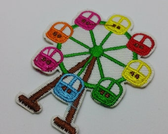 1 X embroidered patch - Carnival Ferris wheel - glue or sewing - sewing Customisation