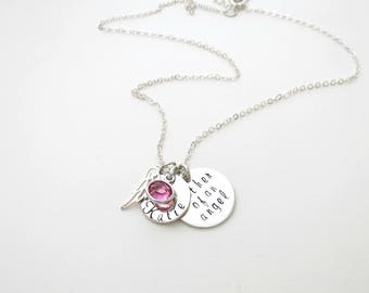 Personalized Wing Necklace - Mother of an Angel - Miscarriage - Bereavement - Loss of Child - Custom - Engraved - Son - Daughter - Name