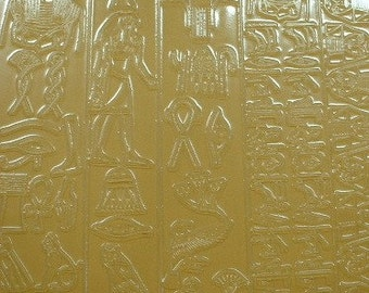 Egyptian Polymer Clay Design Texture plate - One 8 1\/2 inch x 11 inch Plate
