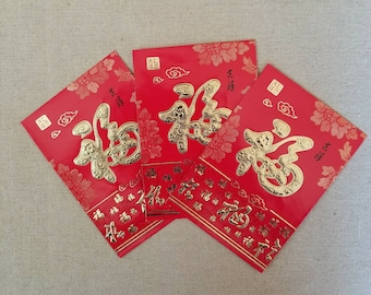 Red envelope, set of three, Chinese New Year envelope, lucky money envelope, money gift envelope, Chinese New Year red envelope