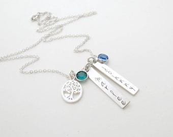 Personalized Family Tree Necklace with Birthstone - Mothers - Grandma - Kids Name - Son - Daughter - Grandkids -Custom -Personalized Jewelry