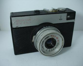 Vintage Smena  Lomo Camera, Soviet USSR Photo Camera, Travel Camera, 35mm Film