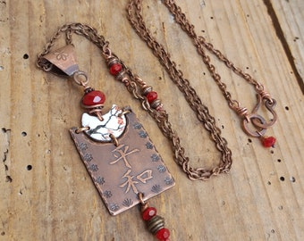 Japanese necklace, kanji, symbol of peace, vintage style, Bohemian, rustic, handcrafted, copper enamel bead red Czech glass - Earth mist