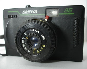 Vintage Smena 35  Lomo Camera, Soviet USSR Photo Camera, Travel Camera, 35mm Film